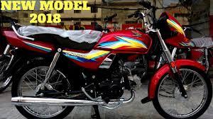 honda 2018 new car models honda cd 70 dream 2018 new model hd pics on pk bikes youtube