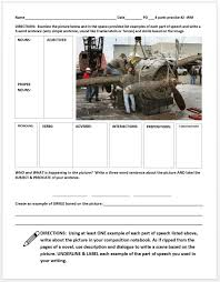 Worksheets On Interjections Baker U0027s B Y O D Bring Your Own Device Dog U0026 Deconstruction Of
