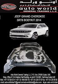 lexus jeep for sale in dubai grand cherokee srt8 bodykit dealers parts u0026 accessories auto