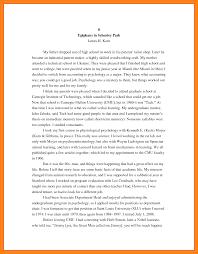 8 introduction paragraph template park business order templates