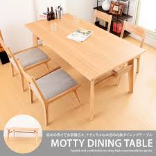 kagu350 rakuten global market table kagu350 rakuten global market dining dining table four hung 4