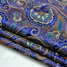 Tapestry Upholstery Fabric Online Online Get Cheap Tapestry Fabrics Upholstery Aliexpress Com