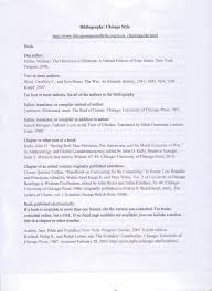 100 iliad test study guide 97 best tales of greece and rome
