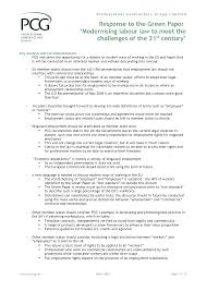 10 best images of marketing agreement template marketing