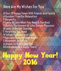 new year 2016 wishes quotes best quotes year 2016