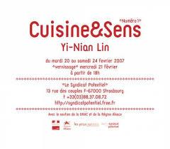 cuisine et sens 2007 cuisine et sens yi nian syndicat potentiel strasbourg