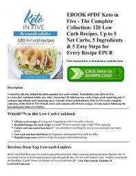 駲uiper sa cuisine cuisine compl e uip 100 images radiant confectioners pvt ltd
