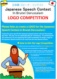 Email Rules For Business by Epic Logo Contest Rules 92 For Business Logo With Logo Contest