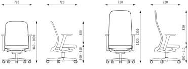 Armchair Measurements Riya Options U0026 Dimensions Bene Office Furniture