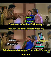Mobile Meme - aduchanna adappu theruchu povum odi po mobile showroom
