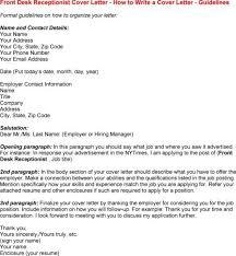 front desk associate cover letter