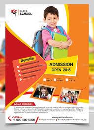 school brochure design templates school brochure design templates free templates now