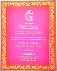 Punjabi Wedding Invitation Cards Wedding Invitation Cards Designs Alesi Info