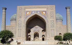 islamische architektur islamische kultur