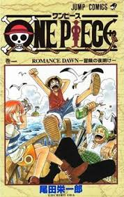 one vol 84 list of one volumes