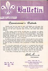 fess馥 au bureau 1968 bulletin no 4 the scout association hong kong branch by