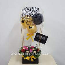 balloon in a box delivery behappy florist gifts delivery
