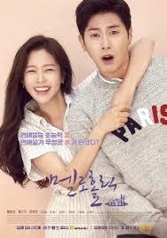 film korea sub indo streaming dramaid com nonton drama korea variety show korea movies subtitle