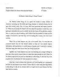 my role model sample essay homeless essay homeless essay topics martin luther king essay martin luther king essay martin luther king essay example at essay martin luther king gxart orgmartin