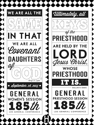 favorite general conference printables the mormon home