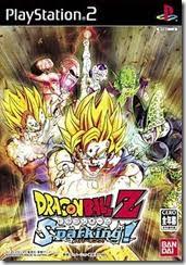 dragon ball game ps3 xbox 360 final