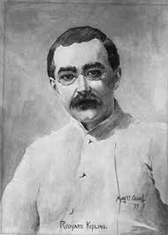 rudyard kipling collection selected special collections rare