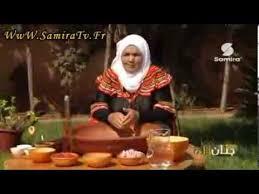 cuisine tv fr المحاجب samira tv cuisine food and food