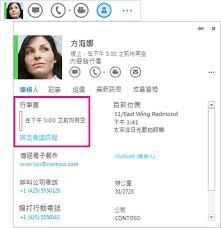 t駘馗harger skype pour bureau t駘馗harger skype bureau 28 images skype グループ通話でビデオ