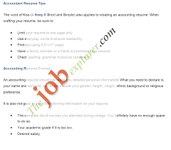 Accounting Resume Template Resume Self Employed Resume Templates Resumes
