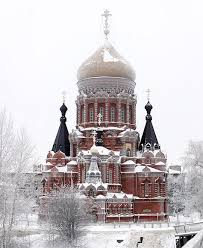 The Parish Of The Epiphany Church Of The Epiphany Of Our Lord St Petersburg Russia