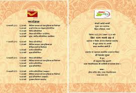 Invitation Card Maker Software Ship Stamp Watercraft Philatelic Stamps Gallery Bihar Stamp