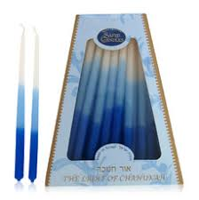 Chanukah Gifts Hanukkah Gifts And Essentials From World Of Judaica