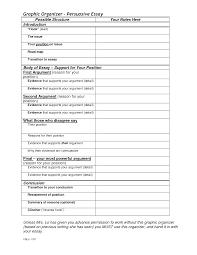 sample essay argumentative writing argumentative essays on school uniforms uniform essay school uniform essay essay about management clasifiedad com clasified essay sample essay about management clasifiedad com clasified