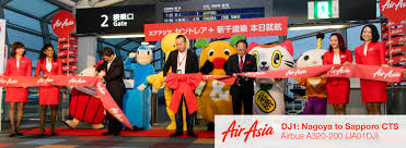 airasia review review airasia japan inaugural flight a320 from nagoya to sapporo