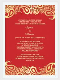 marriage invitation card wblqual com