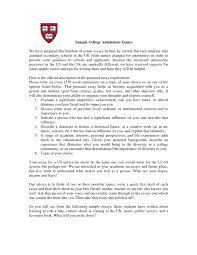 cover letter personal essays for college examples personal