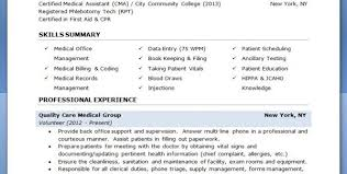 Veterinary Resume Sample by Dental Assistant Resume Examples And Vet Assistant Resume