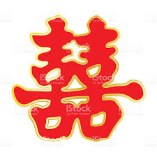 happiness symbol vector happiness symbol stock vector 652221986