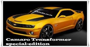 2012 camaro transformers edition price chevrolet camaro price in usa review test drive specifications