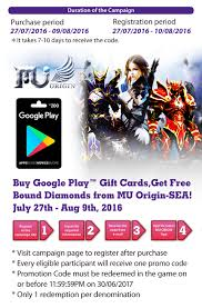 purchase play gift card 7 eleven mu online play gift card singapore promotion 27 jul