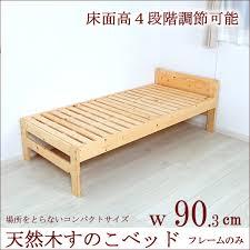 Slatted Bed Frames Huonest Rakuten Global Market Wood Slatted Bed Compact