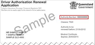 Reference Letter To Judge happytom co Nurse Application Letter Sample Reporter Application Letter Sample