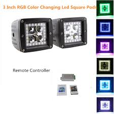 12w 3x3 inch halo led pods with remote controller morphing about 12