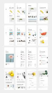 best 25 app design ideas on pinterest app ui design ui design