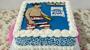 beach volleyball cake buttercream transfer youtube