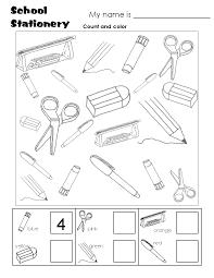 free fathers day worksheets for kindergarten kindergarten