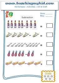 fun worksheets for kids pictorial subtraction worksheet 7