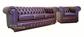 Faux Chesterfield Sofa Chesterfield Sofa Offers Chesterfield Sofa Sale U0026 Discounts