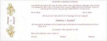 carte mariage texte exemple texte faire part mariage exemple original de texte de