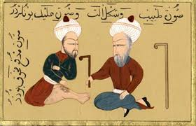 Ottomans Turks Highly Valued Virtues Of Classical Ottoman Turkish Ethics